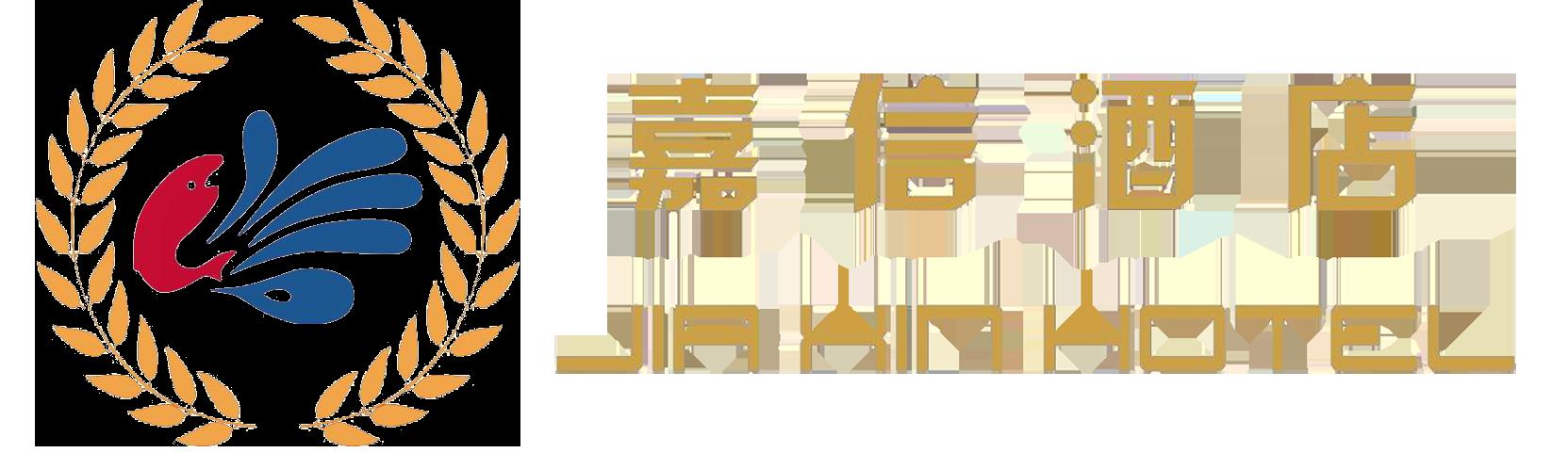 广州白云嘉信酒店
